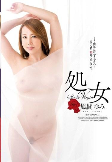 VAGU-148 Virgin Yumi Kazama