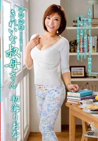VENU-421 Relative Gang Bang Beautiful Aunt Riona Hatsuumi