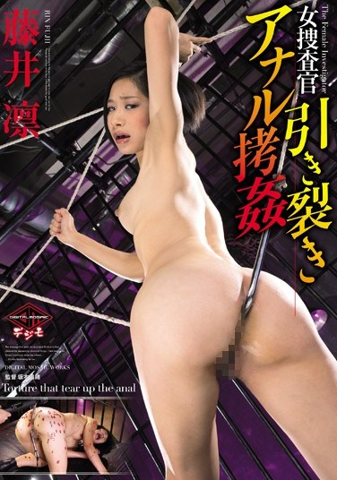 VICD-317 The Torture & Rape Of A Female Detective's Torn Hole Rin Fujii