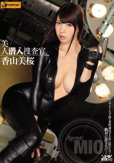 WANZ-389 Beautiful Secret Investigator Mio Kayama