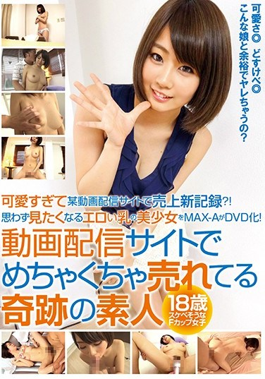 XVSR-332 A Miraculous 18 Year Old Amateur In A Best Selling Video On This Video Streaming Site