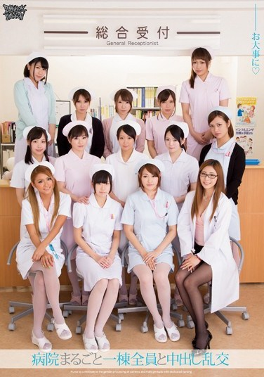 ZUKO-085 Every Patient In The Whole Hospital Ward Takes Part In A Creampie Orgy