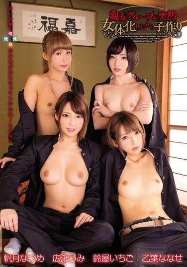 ZUKO-112 A Group Of Best Friends Suddenly Transforms Into Girls And Starts Making Babies