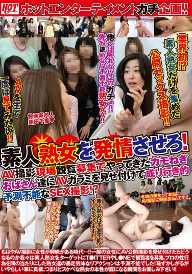 AVOP-186 Make Amateur Housewives Horny! Seduce Porn Recruit Housewives And Have All Kinds Of Unexpected Sex With Them! Chisato Shoda