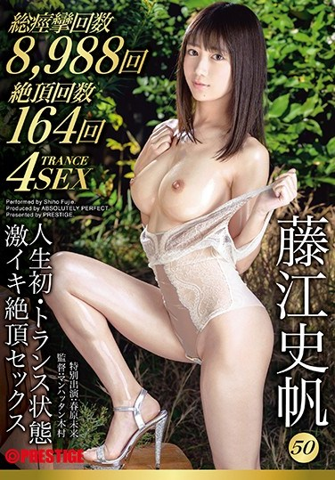 ABP-834 Her First Intense, Orgasmic Sex In A Trance State 50. Orgasms With Violent Convulsions! Shaking Tits! Shiho Fujie