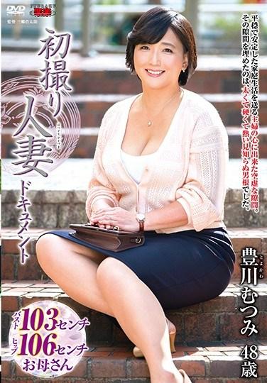 JRZD-857 First Time Filming My Affair Mutsumi Toyokawa