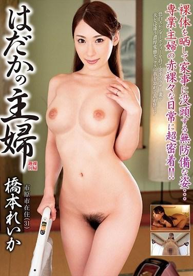 HDKA-154 The Naked Maid A Resident Of Ichihara City Reika Hashimoto (31)