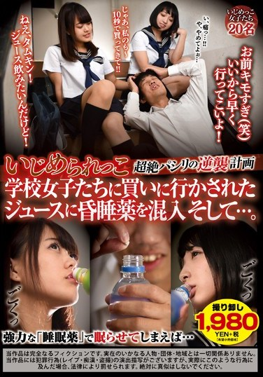 TSP-413 A Bullied Boy Gets Revenge On His Bossy Overlords I Slipped A Little Something In Their Drinks, And Then…