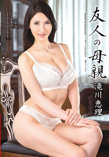 VEC-336 My Friend's Mother Eri Takigawa