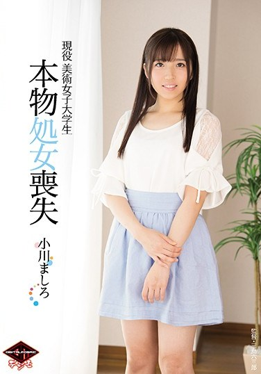 VICD-390 A Real-Life Art College Student A True Virgin Deflowering Mashiro Ogawa