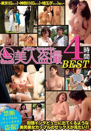 FSB-033 Peeping On Beauties BEST HITS COLLECTION