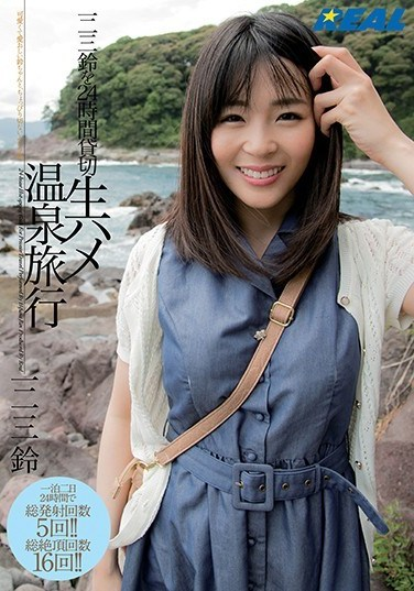 XRW-571 Rent Rin Mifumi For 24 Hours And Go On A Bareback-Sex Hot Spring Trip