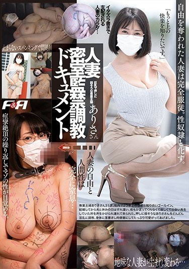 FAA-277 Married Woman Confined In A Locked Room And Broken (FAA-277)