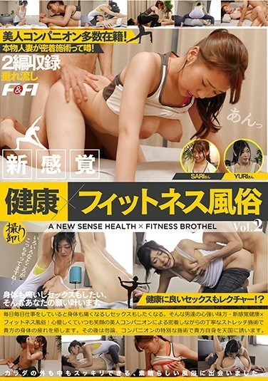 FAA-284 A New Sensation Health x Fitness Sex Club vol. 2