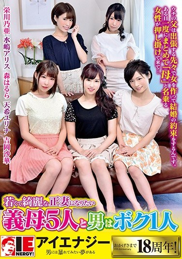 IENE-952 5 Stepmoms Who Want To Be My Dad's Lawful Wife And Me