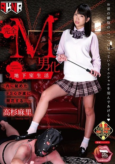 MANE-028 Turning A Man Into A Complete Masochist In The Basement ~Her Hidden Sadistic Nature Finally Blooms…~ Mari Takasugi