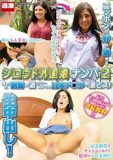 NHDTB-212 We Went Picking Up Girls And Found This Amateur Foreign Girl Who Loves Japan Way Too Much 2 We Fulfilled Our Favorite Fetish By Having Her Wear A Uniform… She's Getting Her First Dose Of Furious Piston Pumping Action From A Japanese Cock! Creampie Raw Footage!