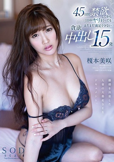 STAR-975 Misaki Enomoto After 45 Days Of Celibacy, She Fucked All Day And Still Wasn't Satisfied Because She Was Hungry For Creampie Sex 15 Cum Shots