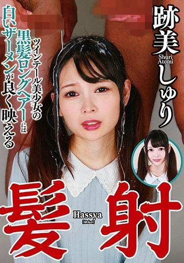 NEO-670 Cum In Her Hair. Shuri Atomi. White Cum Looks Good On The Long, Black Hair Of A Beautiful Girl With Pig Tails