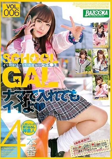 BAZX-175 A Modern Cute Gal Schoolgirl vol. 006