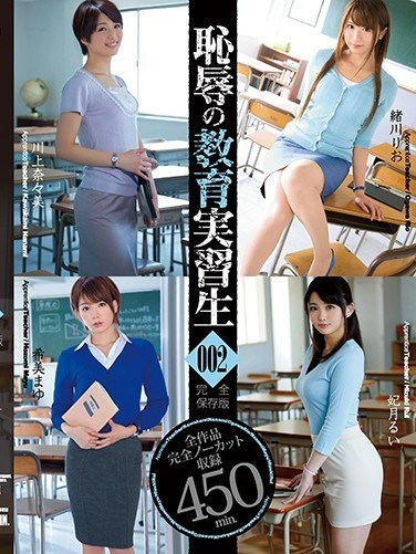 ATAD-137 Disgraceful Student Teacher – Complete Edition 002