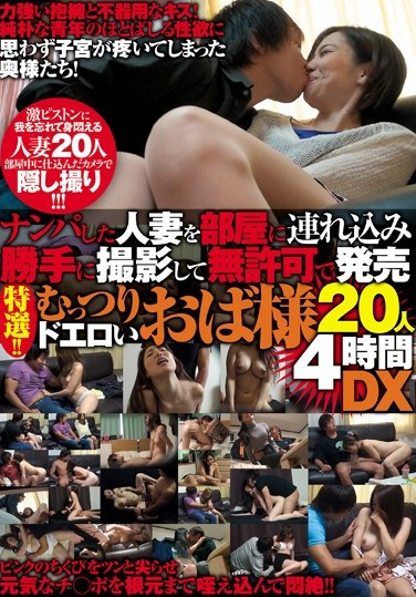 EYS-037 We Went Picking Up Girls And Brought Home This Married Woman And Filmed Her Without Permission And Now We're Selling The Footage Too Super Selects!! A Secretly Horny Old Lady 20 Ladies/4-Hour Deluxe Edition