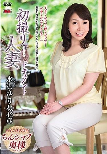 JRZD-829 First Time Filming My Affair Yuri Mizusawa
