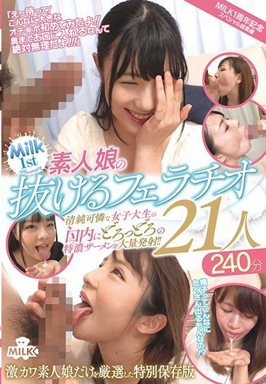 MILK-041 MILK 1-Year Commemorative Special Highlights Amateur Girls Give Hot Blowjob Action For Your Nookie Pleasure 21 Girls/240 Minutes
