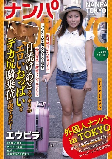 HIKR-106 Picking Up Girls in Tokyo 20 Year Old Student Elvira Came From Spain to Visit Japan But Got Stuck in Shinjuku Before Her Plane Ride Home… Her Bodacious Tanned Tits and Big-Booty Cowgirl Are Out of This World!