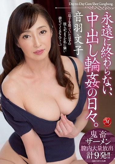 JUY-570 Endless Creampie Gang Bang. Ayako Otowa