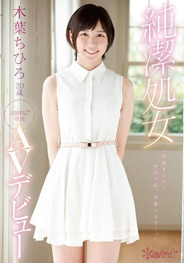 KAWD-948 Chihiro Konoha, 20 Year-Old Innocent Virgin's Kawaii*Exclusive AV Debut