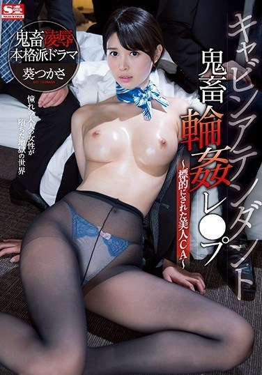 SSNI-324 Rough Sex Gang Bang Rape With A Cabin Attendant – A Beautiful Cabin Attendant In Peril – Tsukasa Aoi