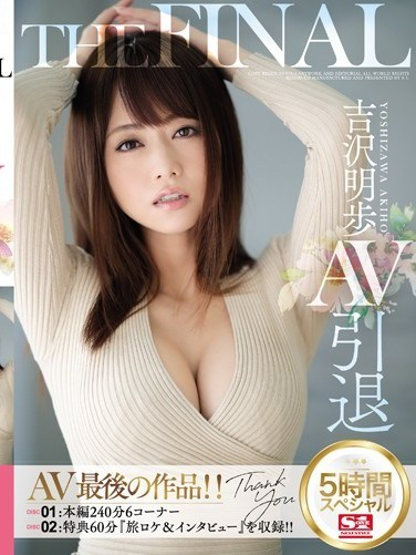 SSNI-420 Akiho Yoshizawa 's Last Porno Before Retirement