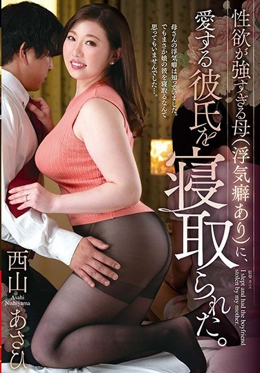 VEC-325 My Slutty Mom (Has Affairs) Slept With My Boyfriend. Asahi Nishiyama