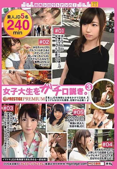 MGT-068 Picking Up Girls And Finding Hot Amateurs On The Street! Vol.43 The Serious Seduction Of A College Girl 3