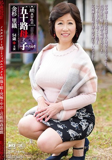 NMO-24 The Continuing Story Abnormal Sex A Fifty-Something Mama And Her Child Part Twenty One Kaori Kanesugi