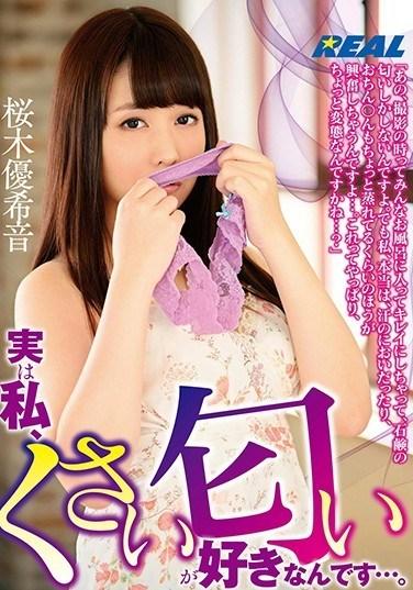 XRW-653 I Actually, Like Stinky Smells… Yukine Sakuragi