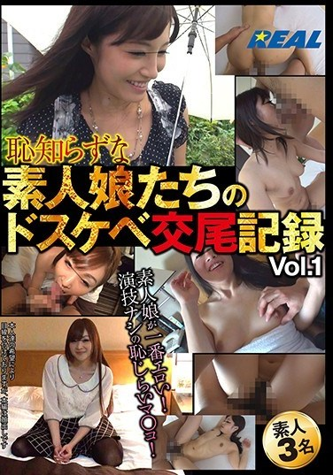 XRW-666 A Record Of Lustful Sex By Shameless Amateur Girls vol. 1