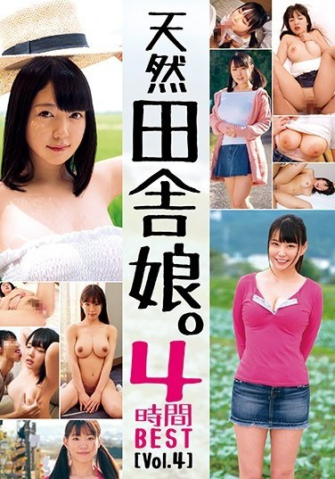 JKSR-383 Airhead Girl From The Country. 4 Hour Best Collection [Vol. 4]