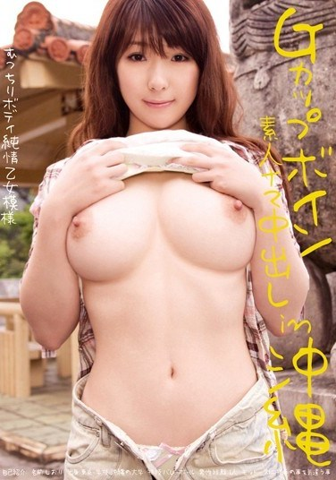 LB-041 G Cup Busty Amateur Gets Creampied in Okinawa Shiori