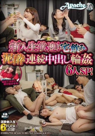 AP-649 Welcoming New Students! Gang Raping And Creampie-ing Drunk Girls After Having A Few Drinks At Home. 6 Girls. Special Edition!
