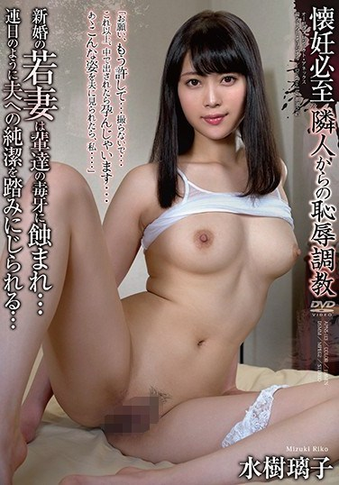 APNS-113 Shameful Training With Our Neighbor. A Young, Newly-Married Woman Is Gnawed By The Venomous Fangs Of Men… Her Faithfulness To Her Husband Is Trampled On Almost Every Day… Riko Mizuki