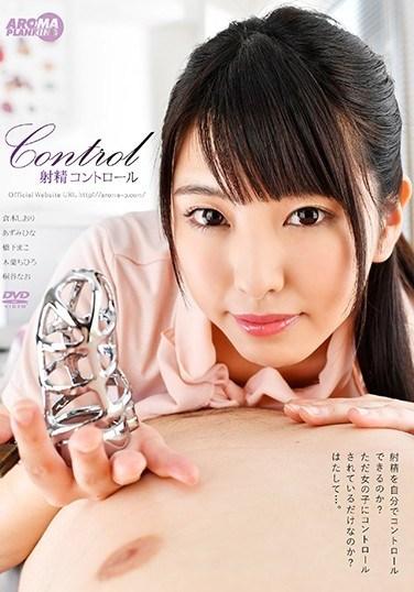 ARM-754 Cumshot Control