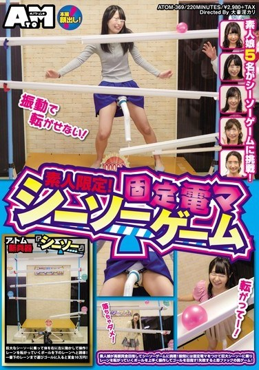 ATOM-369 Amateurs Only! The Strap-On Big Vibrator Seesaw Game