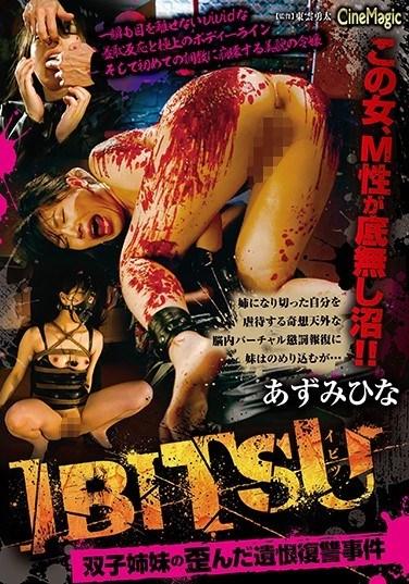 CMN-199 IBITSU Warped Twin Sister Revenge Incident Hin Azumi