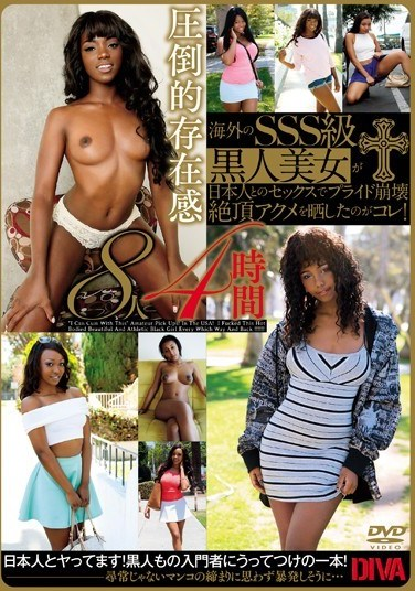 DIVAS-055 SSS-Class Black Beauties From Overseas Have Sex With Japanese Men And Experience Humiliating Orgasms! 8 Women, 4 Hours
