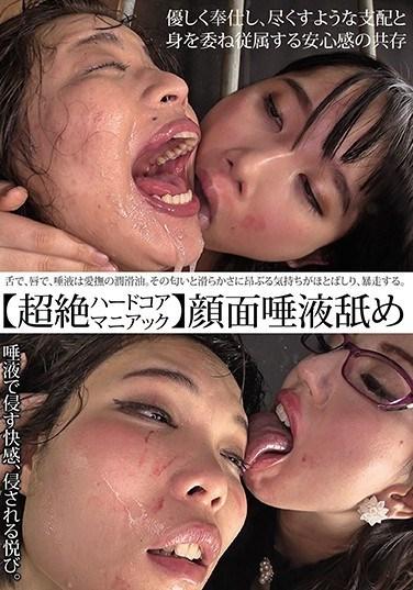 EVIS-259 [Extreme Hardcore Fetish] Sloppy Face Licking