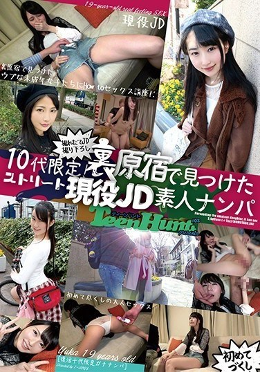 GNP-032 Only Teens! Picking Up Amateur College Girls On The Street In Shinjuku