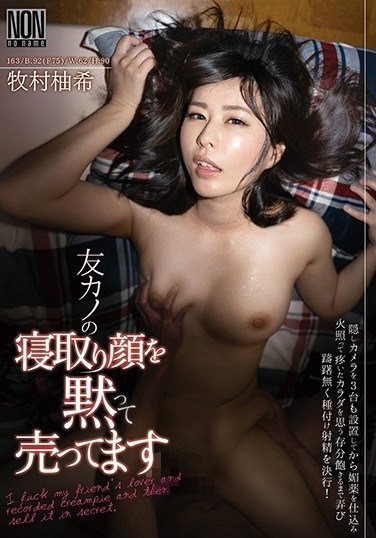 YAL-125 A Filmed My Ex-Girlfriend Getting Fucked Without Permission And Now I'm Selling The Footage Yuki Makimura