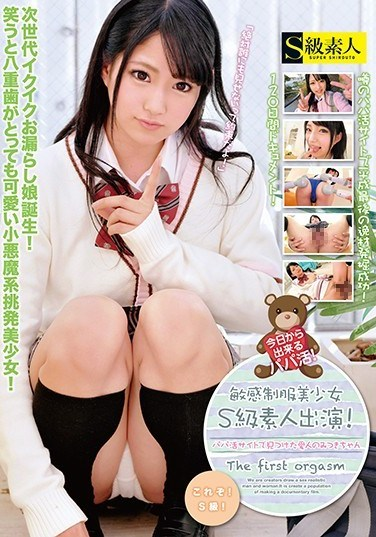 SABA-515 A Sensual Beautiful Young Girl In Uniform A Super-Class Amateur Performance! We Discovered Our Lover Mitsuki On A Sugar Daddy Searching Site